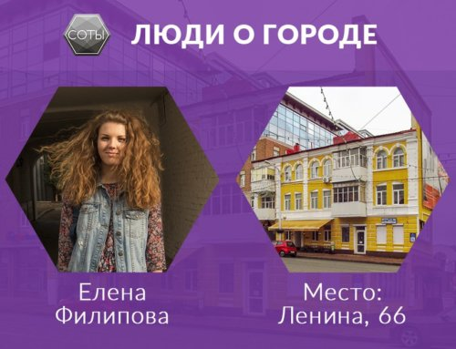 Елена Филипова