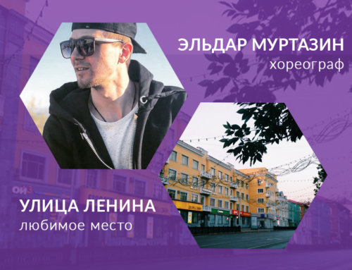 Эльдар Муртазин